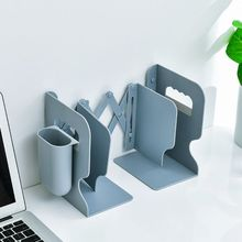 2 IN 1 Adjustable Book Holder Bookends with Pen Holder Students Desk Magazine File Holder Organizer Office Stand Rack Save space