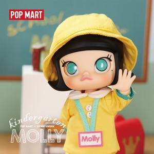 Image 2 - Pop Mart Kleuterschool Molly Bjd 14Cm Verjaardagscadeau Kid Speelgoed Nieuwe Aangekomen Gratis Verzending