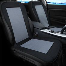 2021 12V Summer Car Seat Cushion Cover Cooling Air Ventilated Fan Cushion Conditioned Cooler Pad Ventilation Cushion