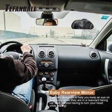 2 в 1 Мини безопасное автомобильное заднее сиденье зеркало для
