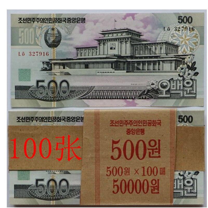 jj00320-朝鲜500-banknote-
