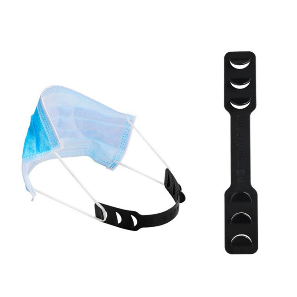 GloryStar Face Guard Hook Ear Protector Silicone Bandage Adjustment Buckle Double Head Clasp Silicone