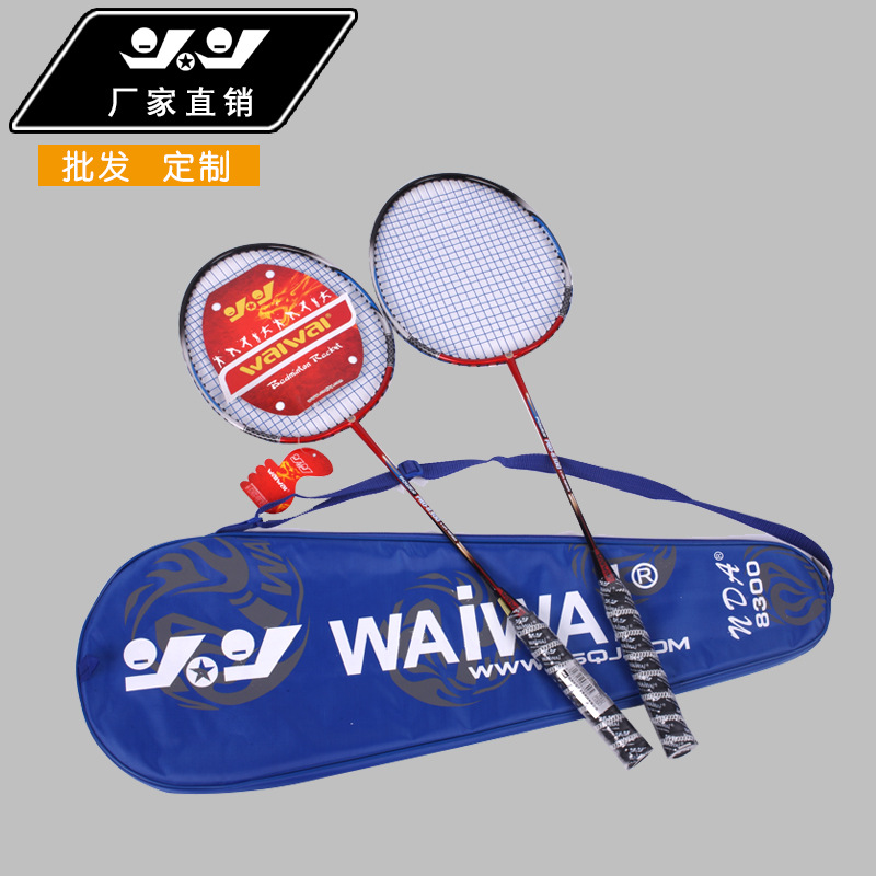Manufacturers Direct Selling Two Waiwai Training Game Only Iron Alloy One-piece Badminton Racket OEM Processing