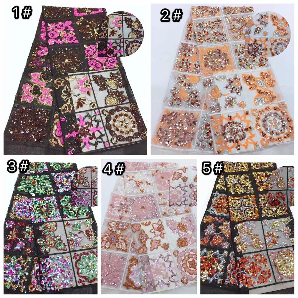 African Wax Wedding Lace 5 Color Pink Rose Orange (5yards/lot) Beads Lace / Sequin Lace Embroidery Flower Sequin Embroid Luxury