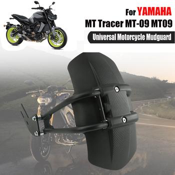Błotnik dla Yamaha MT Tracer MT-07 MT09 FZ250 XJR400 XJR1200 FZ1N FZ6 motocykl tylny błotnik Splash straż Protector pokrywa powrót tanie i dobre opinie MYiAdv CN (pochodzenie) Motorcycle Mudguard Fender Splash Guard Tire Hugger Mud Guard Cover Black For Yamaha MT09 MT-09 2014-2016