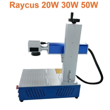 20W 30W 200x200mm all in one fiber laser marking machine Raycus source for stainless steel CNC best price