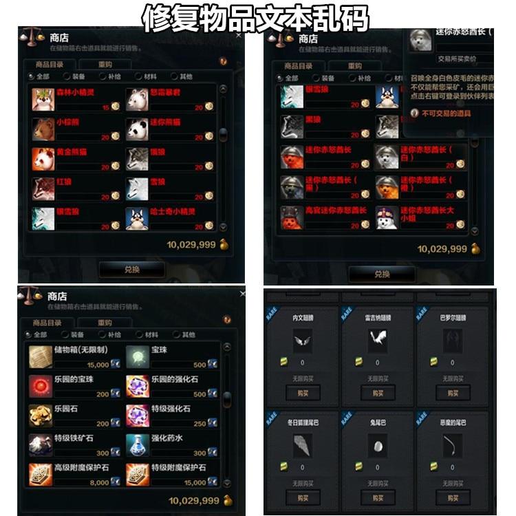 【3D/ACT/中文】洛奇英雄传:单机一键安装收藏版19年7月更新+绅士MOD合集【更新/18G】