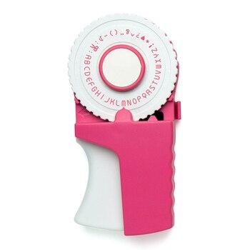 2 ̃� Diy 9mm ̗�보싱 ʸ�계 Motex E-303 ̚� ̈�동 ̓�자기 ̂�무실 ˝�벨 ̠�착 ̓�깅 ˧�커 ͕�드 ̞�식 ˝�벨
