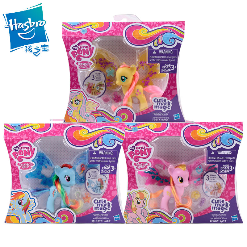Play House Dolls Action-Figure Series Girls Magic Pony Cute PVC Toy Gift Is