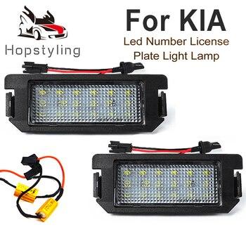 2Pcs No Error LED Number License plate light Lamps For Kia Rio 3 Picanto TA Soul 2 AM Niro