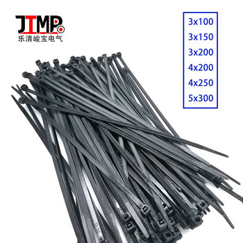 Nylon cable tie 100mm 200mm 300mm black self -locking Plastic Wire Zip Ties 3*100 3*150 3*200 4*200 5*300 100pcs white self locking cable tie high quality nylon fasten zip wire wrap strap 2 5x100mm 2 5x150mm plastic