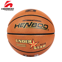 HENBOO 8Pieces Basketball High Quality Official Size 7 Standard PU Leather+Butyl Liner Outdoor Indoor Sport Inflatable Ball 8110