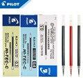 Pilot BLS-HC4 гелевая чернильная ручка Заправка для жениха шариковая ручка BLLH-20C4 0 4 мм 3 цвета письменные принадлежности Офисная и школьная принад...