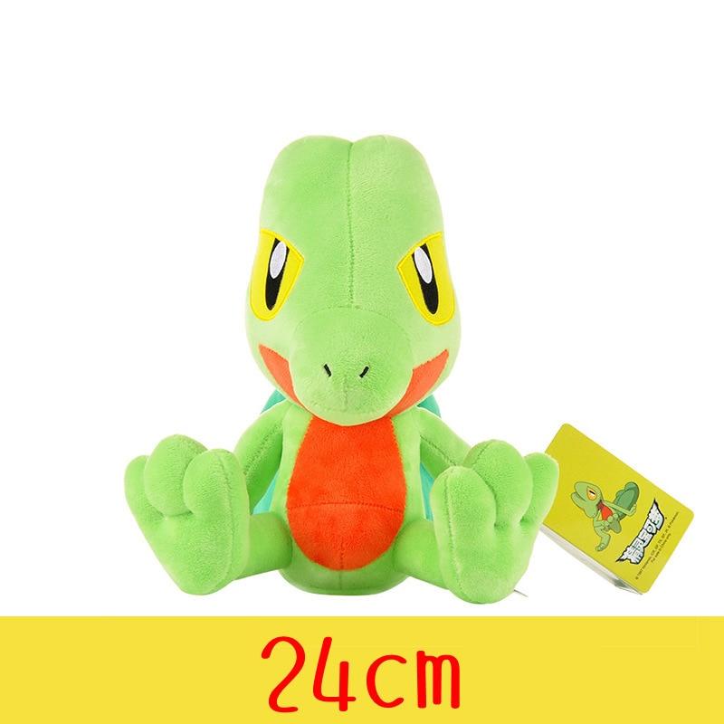 24CM Treecko