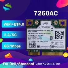 Wifi адаптер для intel беспроводной AC 7260HMW 7260AC 7260HMWAC 08TF1D 710661-001 04X6010 Половина мини PCIe + BT4.0 + 867 Мбит/с беспроводная карта
