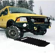 Car off-road outdoor tire anti-skid pad, anti-skid pad, self-rescue board, emergency snow board, snow shovel