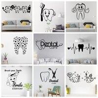 Pegatinas de vinilo con dientes de dentista para pared, calcomanías de dientes para sala de estar, tienda Dental, decoración de Hospital, tienda de dentista