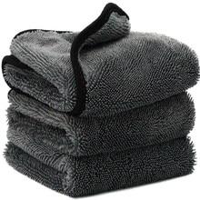 Toalha de microfibra para lavagem de carro, toalha para lavagem e limpeza de carro, tecido de microfibra, para toyota bmw hyundai kia
