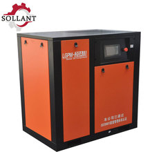 11kw screw air compressor ?sollant?380v50hz Accessories of Screw Air Compressor for Centralized Gas Supply System/15HP