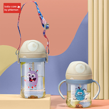 купить Babycare Baby Drinking Bottle Cup PPSU Anti-falling Children Baby Straw Bottle Cup with Handle Infant Nursing Feeding Sippy Cup дешево
