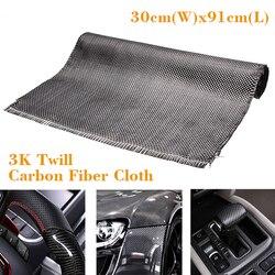 Пряжа из Твила 36 ''x 12'' 3K, прочная 2x2 саржевая ткань из углеродного волокна/волокна, простая швейная ткань