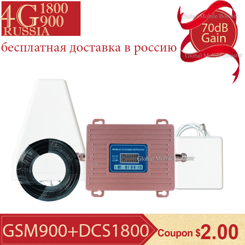 Russia GSM 900 UMTS 1800 Mhz Dual Band Repeater 2G 3G 4G LTE Phone Amplifier Cellular Mobile Booster +LPDA /Panel Antenn