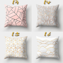 GEOMETRIC PRINTED POLYESTER CUSHION COVER PILLOW CASE HOME SOFA DECOR 45X45 CM