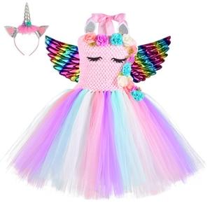 Image 2 - Halloween Girls Flowers Unicorn Costume Kids Pony Rainbow Mesh Tutu Fancy Dress Christmas Party Outfit  Flower Pageant Clothing