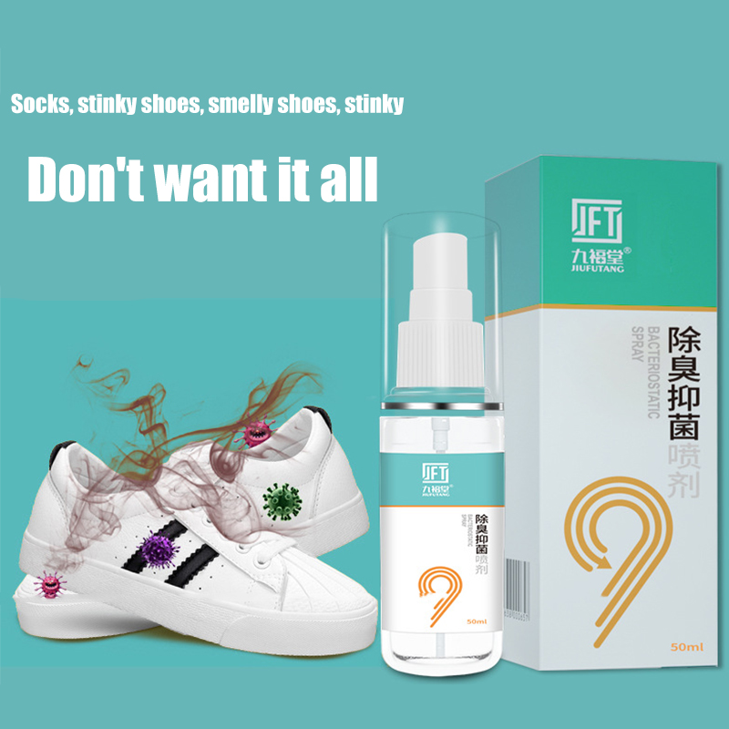 Multifunctional Odor Deodorant For Feet Socks Shoe Cabinet Odor Household Vehicle Air Purification Spray 50 Ml