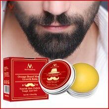 Натуральное высококачественное щелочное масло для бороды способствует