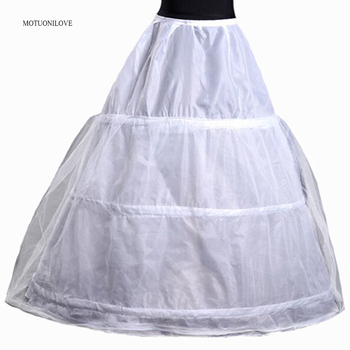 Cheap Free Shipping White 3 Hoops Petticoat Crinoline Slip Underskirt For Wedding Dress Ball Gown In Stock Wedding Accessories 2018 new hot sell 6 hoops big white petticoat super fluffy crinoline slip underskirt for wedding dress bridal gown in stock