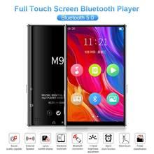 Odtwarzacz MP4 Bluetooth 5.0 wbudowany głośnik ekran dotykowy odtwarzacz MP3 Walkman Radio odtwarzanie wideo E-book Metal MP 4 odtwarzacz muzyczny 8G