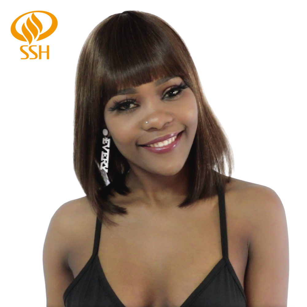 SSH 100% Remy Human Hair Short Bob Wigs For Women Straight Hair Brown Highlights Bob Wigs With Hair Bangs Trendy Natural Looking