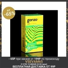 Презервативы «Ganzo» Ultra thin, ультра тонкие, 12 шт 2198242