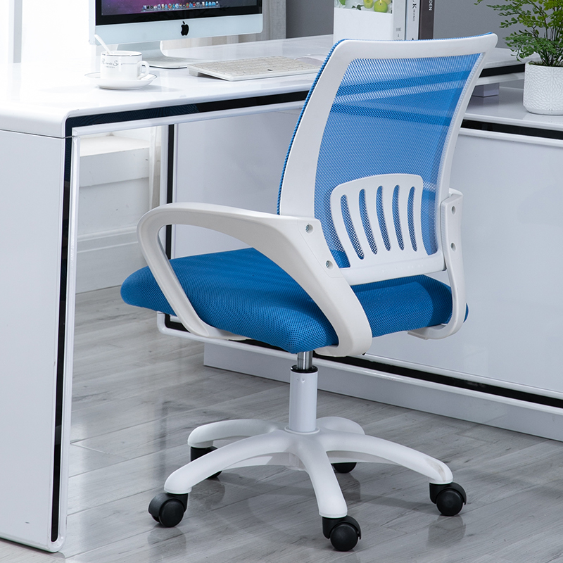 Computer Chair Home Back Comfort Staff Meeting Chair Office Chair Lifting Swivel Chairs Room Student Learning Chair
