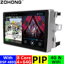Autoradio Android Toyota Verso Multimedia Video-Player Navigation DSP 0 4G for EZ CAR
