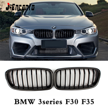 F30 F35 A pair Front Kidney Grille For BMW 3 Series 2012-2018 Carbon Fiber Bumper Grill Car Styling