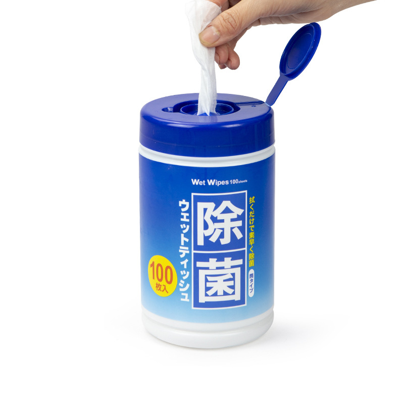 4 Barrel Disposable 75% Alcohol Disinfectant Wet Wipes Antibacterial Sterilization Cleaning Wipes For Home Office School Car