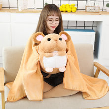 40cm Cute Plush Fat Mouse Toy Cartoon Mice Pillow Soft Folded 2 In 1 Blanket Birthday Gift for Kids Child Girl Valentines Gifts(China)