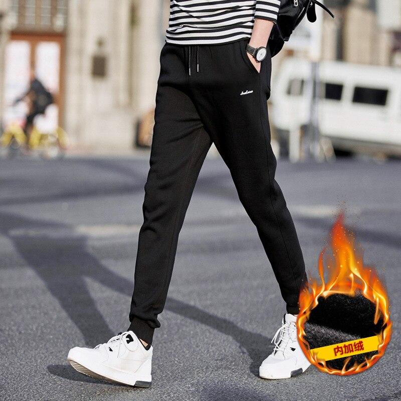 2017 Winter Harem Pants Slim Fit Casual Athletic Pants Ankle Banded Pants Korean-style Elasticity Sweatpants Men Plus Velvet Tro