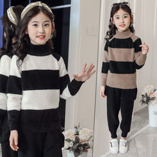 Autumn Casual Pullover Girls Long-sleeved Cashmere Turtleneck Sweater Striped Kids Black White Striped O Neck Slim Knit Sweater недорого