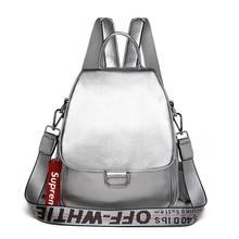 2019 New Women's Backpack Fashion PU Leather Shoulder Bags Large Capacity Travel Hot Teen Backpack Female School Bag Mochila Bag цена в Москве и Питере