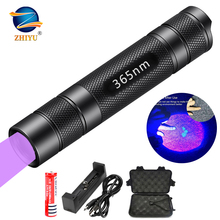 UV Flashlight 365nm Ultra Violets Mini Ultraviolet Lanterna IP65 Waterproof Invisible Torch for Pet Stains Use 18650 Battery
