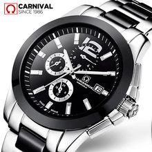 Carnaval marca esportes relógio de moda luxo à prova dwaterproof água luminosa militar relógios mecânicos automáticos para masculino relogio masculino