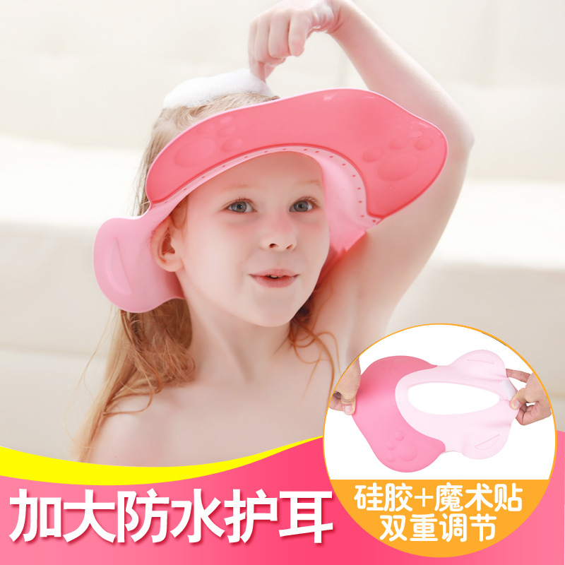 Baby Shower Cap Waterproof Earmuff Children Shampoo Cap Kids Infant Useful Product Bath Shower Cap Silica Gel Adjustable