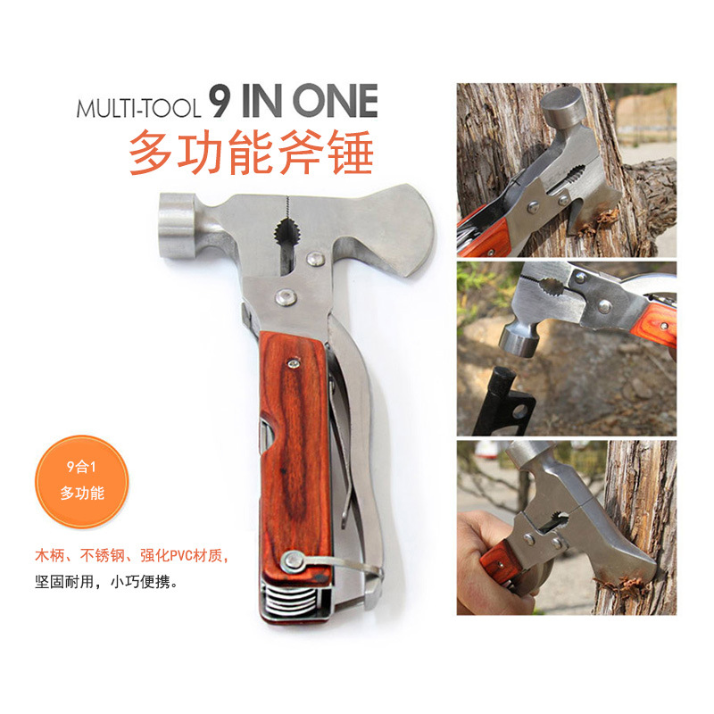 Outdoor Camping Portable Multifunctional Tool Life-Saving Mini Axe Hammer Clamp Folding Knife Car Safe Relief Emergency