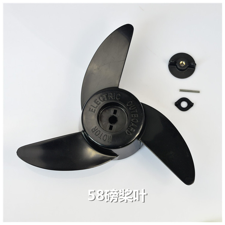 Sunseeker Electric Marine Propeller Variable Speed Switch Propeller Blade 30 LBS 40 LBS 48 LBS 58 LBS 86 LBS 24 LBS