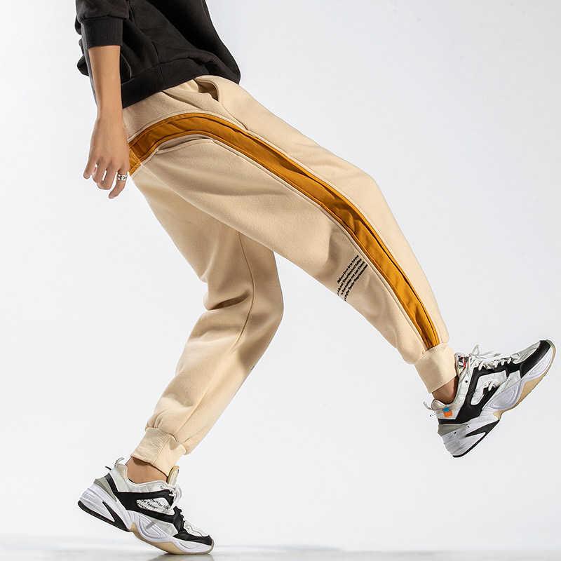 2020 발목 길이 스웨트 팬츠 Streetwear 봄 가을 힙합 하렘 바지 남성 캐주얼 한국 특대 5XL 6XL Joggers Trouers