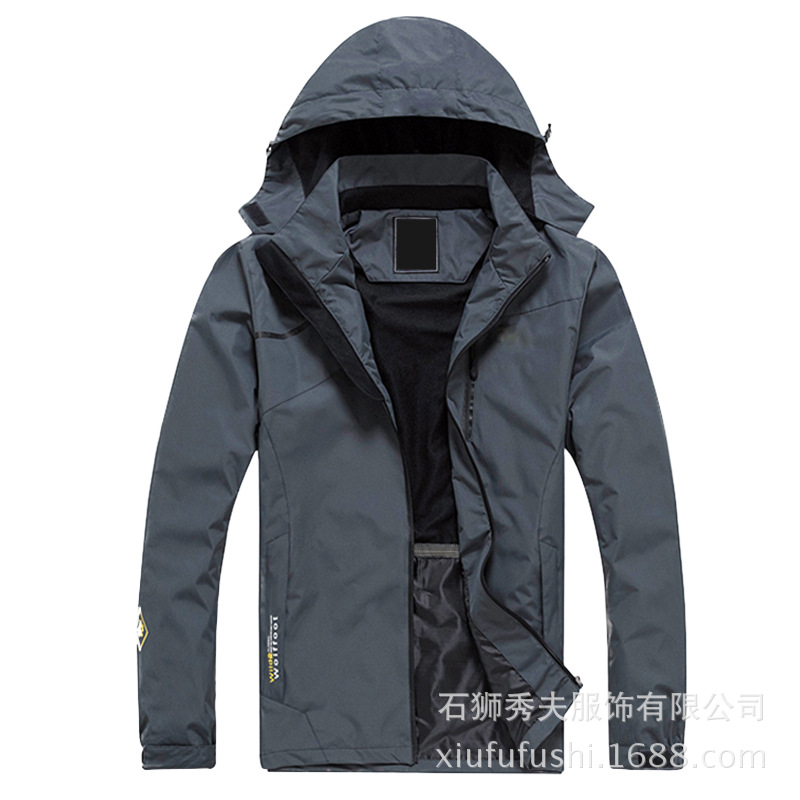 Men's Spring And Autumn Plus-sized Jacket Thin Mountaineering Raincoat Jacket Quick-Dry Windcheater Outdoor Sports Clothing Top