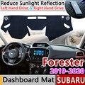 Для Subaru Forester 2019 2020 SK Противоскользящий коврик  накладка на приборную панель  Солнцезащитный коврик  защитный ковер  анти-УФ автомобильные ак...